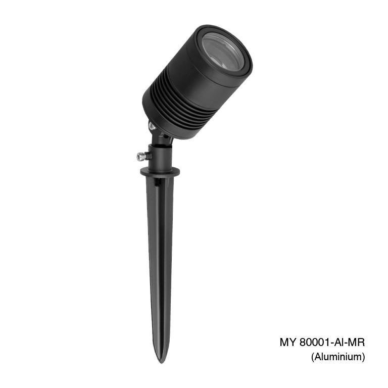 MR16-Adjustable-Spike-Light-1