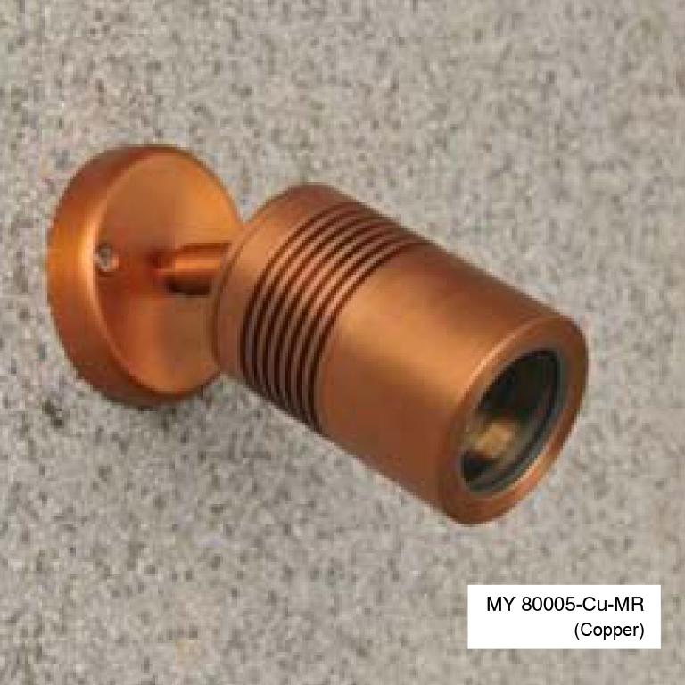 MR16-Adjustable-Wall-Ceiling-Light-1